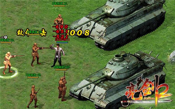 图4 坦克冲锋.jpg
