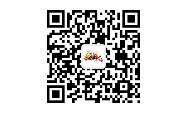 图5:《怒三国之战PK》微信公众号.jpg