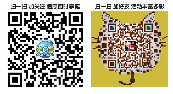 new_图8.jpg